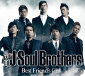 J Soul Brothers third generation